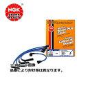 NGK スパークプラグ 品番:RC-SX26 四輪用プラグコード ストッ...