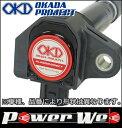 OKADAPROJECTS (オカダプロジェクツ) プラズマダイレクト 品番:SD263011R スズキ ジムニー 年式:H10.10〜 型式:JB23 エンジン:K6A