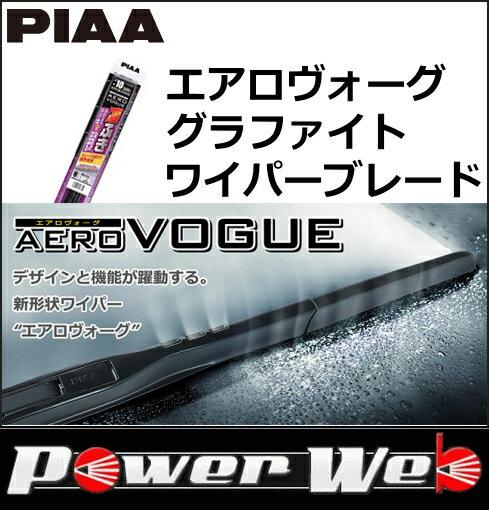 ウィンドウケア, ワイパーブレード PIAA () :WAVG30 :300mm