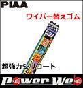 NWB デザインワイパー用グラファイトワイパーリフィール 替えゴム 550mm DW55GN