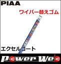 PIAA (ピア) エクセルコート ワイパー替えゴム 品番:EXR70T ...