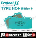 Projectμ (プロジェクトミュー) TYPE HC+ F423/...