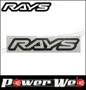 RAYS (レイズ) RAYS LOGO ステッカー W20...