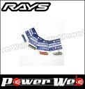RAYS (レイズ) RAYS NEWロゴ アルミバルブキャップ 4個セット...