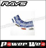 RAYS (レイズ) RAYS NEWロゴ アルミバルブキャップ 4個セット BK(ブラック) 74150000401BK 【代金引換不可商品】