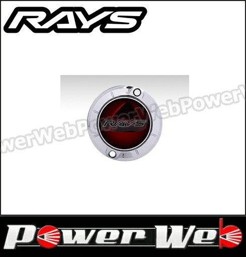 RAYS (レイズ) センターキャップセット 57Xtreme RD(レッド) 4個セット 6102578800000