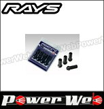 RAYS (レイズ) 17HEX レーシングナット M12×1.25 BK(ブラック) 58mm(スーパーロングタイプ) 4個パック 74130000211BK