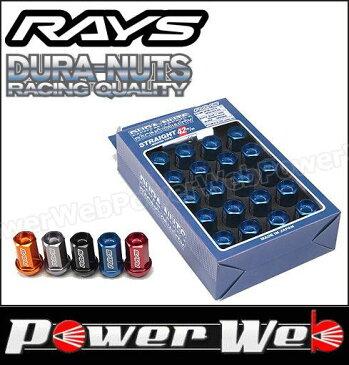 RAYS (レイズ) DURA-NUTS L42 ジュラルミンロック&ナットセット ストレートタイプ 5H用 M12×1.25 ガンメタリックアルマイト 19HEX 20個セット 品番:74020001013GM