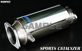 SARD (サード) スポーツキャタライザー 品番:89116 マツダ ロードスター GF-NB8C BP-ZE 6MT 98.01〜02.06