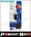 tama's(多摩電子工業) TK41UK USB カーチャージャー 1A ブラック