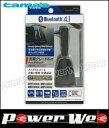 tama's(多摩電子工業) TBM04K Bluetooth 車載用ヘッドセット ...