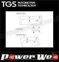 TGS 品番:TGS-RS401S000 リプレイスメントスキン フルセット ...