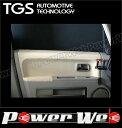 TGS 品番:TGS-RS401S リプレイスメントスキン フルセット レ...