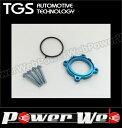 TGS 品番:TGS-401SSSB57 スロットルスペーサー57 CV1W/4N14専用 デリカD:5 CV1W 【代金引換不可商品】