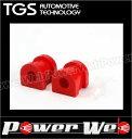 TGS 品番:TGS-PG4156K19 ウレタンスタビライザーブッシュ リ...