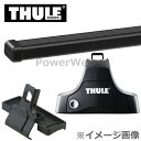 THULE(スーリー) フット:754+バー:7123+キット:1399 日産 ノート 年式:H17/1〜 形式:E11,NE11 ベースキャリアセット