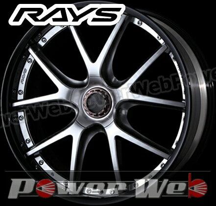 RAYS(レイズ) HOMURA 2X5P (ホムラ ツーバイファイブピー) 22インチ 9.0J PCD:114.3 穴数:5 inset:36 Aディスク カラー:シャイニングシルバー/ブラックリム [ホイール1本単位]