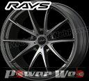 RAYS(レイズ) VOLK RACING G25 Edge (ボルクレーシング G25 エッジ) 20インチ 9.5J PCD:114.3 穴数:5 inset:28 FACE-2 カラー:マーキュリーシルバー/スポークFDMC [ホイール単品4本セット]