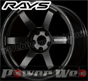 RAYS(レイズ) VOLK RACING TE3...