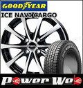 145R12 6PR ICE NAVI CARGO/グッドイヤー ■Laffite LE03 12×4.0 100/4H +43 ブラックポリッシュ HOT STUFF スタッドレス&ホイール 1台分セット
