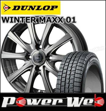 175/60R15 81Q WINTER MAXX 01/ダンロップ ■CLAIRE DG10 15×5.5 100/4H +50 メタリックダークグレー BEST スタッドレス&ホイール 1台分セット