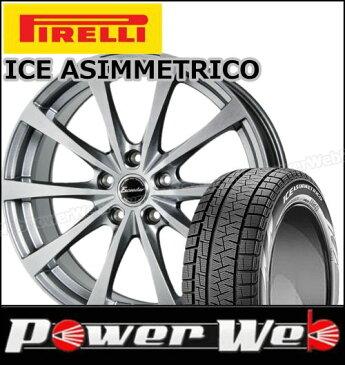 235/55R18 100Q WINTER ICE ASIMMETRICO/ピレリ ■Exceeder E03 18×7.5 114.3/5H +38 ダークシルバー HOT STUFF スタッドレス&ホイール 1台分セット