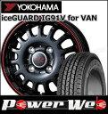 145/80R12 86/84N iceGUARD IG91V for VAN/ヨコハマ ■VICENTE 04CA 12×3.5 100/4H +45 ブラックレッドライン Weds スタッドレス&ホイール 1台分セット