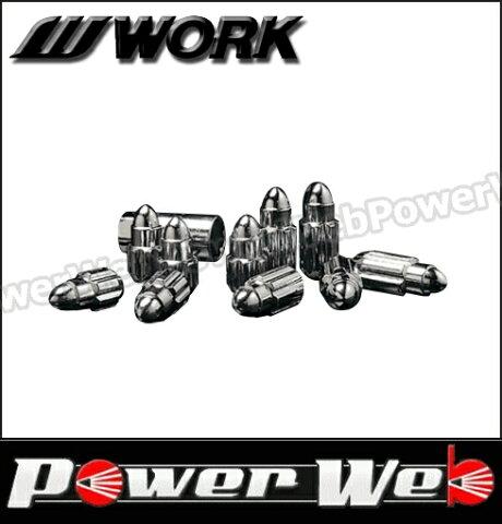 WORK (ワーク) 品番:200009 ブライトリングナット ショートタイプ 全長40mm M12×P1.25 16個入り