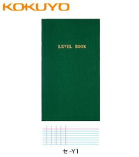 コクヨ測量野帳レベルブックセ-Y140枚白上質LEVELBOOK