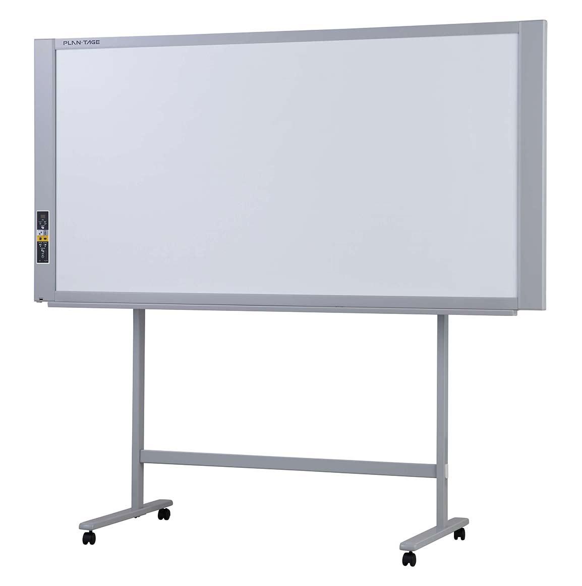 NICHIGAKU『電子黒板 プラン テージ 』