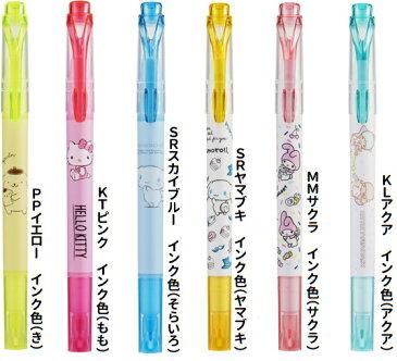 【限定商品】蛍光ペン プロパス・ウインドウ サンリオモデル PUS-WSR【三菱鉛筆】