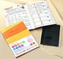 自分の大切な情報を1冊にまとめておけるエンディングノートコクヨ エンディングノートもしもの...