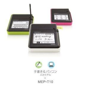 """メモを""""プリント""""するという発想カシオ memopri 手書き&パソコン入力モデルメモプリ MEP-T10"""