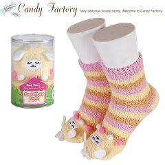 母の日 ギフト プレゼント に最適♪Candy Factory(キャンディーファクトリー) ふわもこファーム(ひつじ)【P25Apr15】