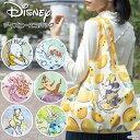 ディズニー エコバッグ ショッピングバッグ Disney|退職 おしゃれ ギフト お礼 折りたたみ エコバック エコ バッグ コンパクト キャラクター 大容量 買い物バッグ 買い物袋 バック かわいい ショッピングバック レジ袋 ちょっとした プレゼント 女性 コンビニ マチ付き