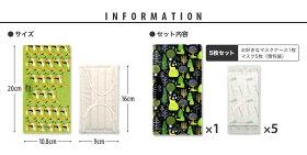 マスク日本製5枚入り個別包装と抗菌マスクケースのセット。立体4層構造マスクPM2.5インフルエンザ花粉症対策に。不織布マスクマスクケース日本製サージカルマスク