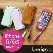 iphone6iphone6s本革ケースカバーレザー