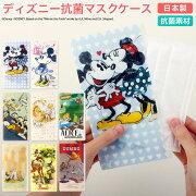 ディズニー ミッキーマウス プチギフト プレゼント ミッキー キャラクター ドナルドダック ポケット ホワイト