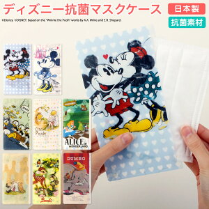 ディズニー ミッキーマウス ミニーマウス プチギフト プレゼント ミッキー キャラクター プラスチック