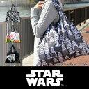 スターウォーズ エコバッグ ショッピングバッグ SITH R2-D2 ファルコン | プチギフト 退職 おしゃれ ギフト 送別会 お返し プレゼント お礼 折りたたみ 女性 ちょっとした エコバック 母の日 実用的 エコ バッグ コンパクト バック 大容量 買い物バッグ レジ袋型 買い物袋