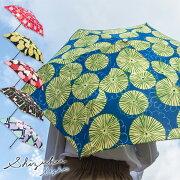 雨の日だってオシャレに♪傘ブランド【ShizukuLight】