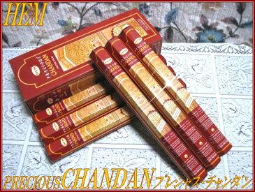 インドのお香♪HEM社製プレシャス・チャンダン香PRECIOUS CHANDAN1箱 6筒入り【インド香】【インセンス】【スティックタイプ】【Hexaパック6本入り】