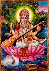 インドの神様 サラスヴァティ—神お守りカード×1枚[003]India God【Sarasvati】Small Card (Charm)【水を持つ者】【優美】【豊穣】【富】【浄化】【学問】【知恵】【音楽】【芸術】【弁才天】【弁財天】