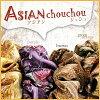 ��44��OFF���ۥ���������å������ʬ�������������ǥ����奷����������ࡪ�����դ��ƥ֥쥹����Ǥ⤪�����Ǥ����إ������������/hairaccessory/������������/Asian-style/���奷��/chouchou