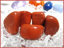 天然石パワーストーンタンブルレッドジャスパー(碧玉)赤系【上質!】Sサイズ×1個Power Stone/GemStoneRed Jasper/Tamble天然石タンブル/へきぎょく/赤/不透明/判断力/行動力/活力/冷静さ/生命の源の石/感情コントロール
