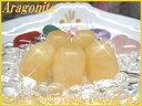 天然石パワーストーンタンブルアラゴナイト(霰石) 一般 SLサイズ×1個Pow...