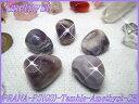 天然石パワーストーンタンブルアメジスト(紫水晶) B級 Sサイズ×1個Power...