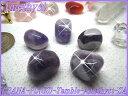 天然石パワーストーンタンブルアメジスト(紫水晶) 一般 Sサイズ×1個Powe...