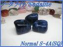 天然石パワーストーンタンブルソーダライト方ソーダ石 4A級SQ Sサイ...