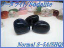 天然石パワーストーンタンブルソーダライト方ソーダ石 5A級SHQ Sサ...